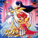Valis III (NEC PC Engine CD)